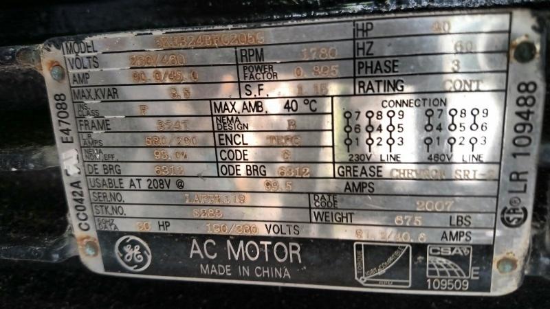 Used YOUNG 800KW Radiator